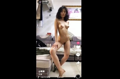 Slender asian chick teases on cam